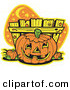 Retro Clipart of Printable Clipart of Carved Halloween Pumpkin Patch by Andy Nortnik